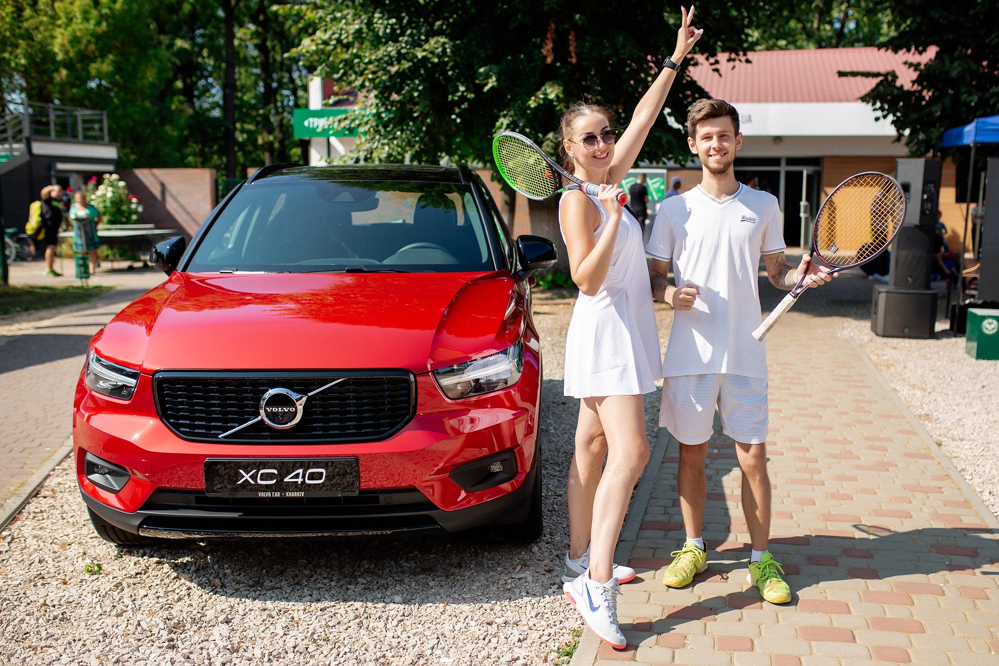 Volvo Kharkiv Tennis Cup 2020