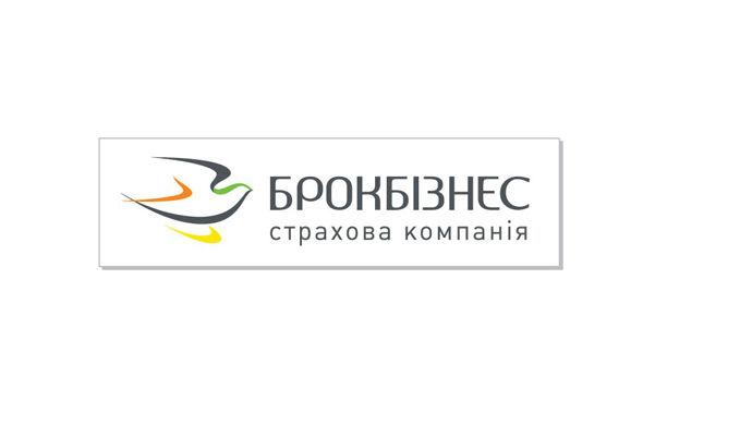 Страхова компанія «БРОКБІЗНЕС»
